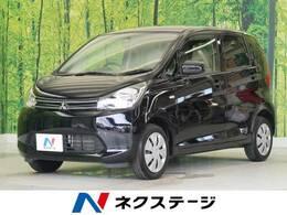 三菱 eKワゴン 660 M 禁煙車 アイドリングストップ