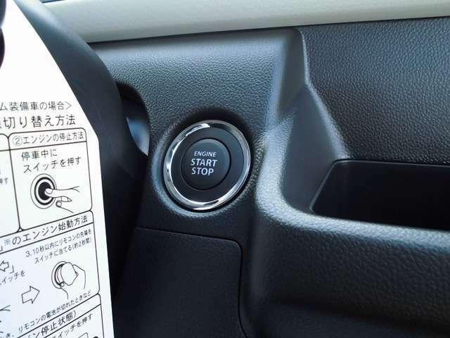 【届出済未使用車とは】自動車の分類では「新車」「中古車」この2種類しかありません。メーカーが登録だけした走行距離が数十キロ以内・登録期間が数ヵ月以内の中古車の事を「届出済未使用車」と呼んでいます。