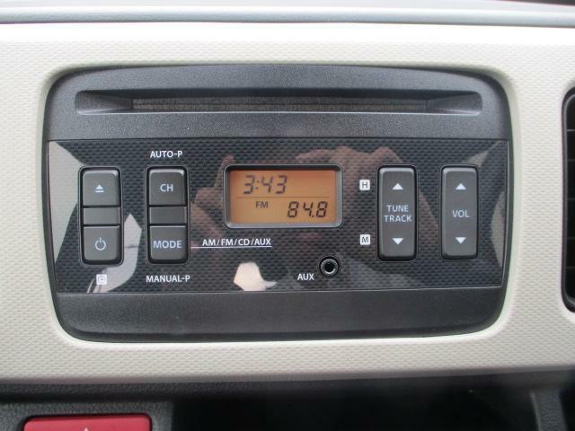 CDプレーヤー[AM/FMラジオ付]★移動時間にラジオやお好きなCDを聴きながら楽しくドライブ♪