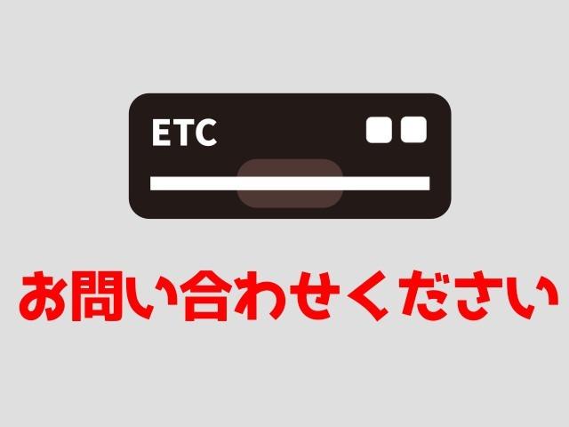 ETC2.0車載器(ビルドインタイプ)などもございます。スタッフへお気軽にお問い合わせください。