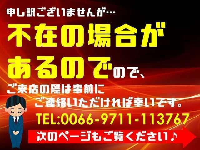 TEL0078-6002-113767です。 お客様からのお問い合わせを心よりお待ちしておりますm(_ _)m
