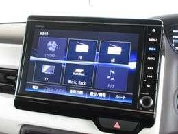 ギャザズ8インチメモリーナビ(VXU-158NBi)を装着しております。AM、FM、CD、DVD再生、Bluetooth、音楽録音再生、フルセグTVがご使用いただけます。初めて訪れた場所でも道に迷わず安心ですね!