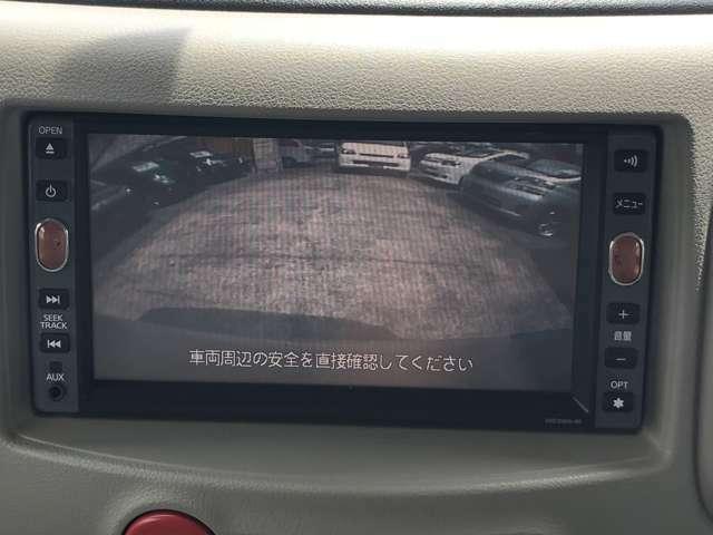 バックカメラを装備しているので、駐車が苦手な方でも安心して運転いただける仕様です。