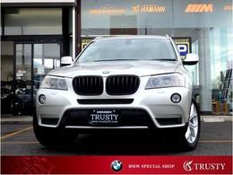 BMW X3 xドライブ28i 4WD 純正18AW 直6エンジン 記録簿 1年保証