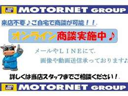 ■お得なキャンペーンを毎月開催中!詳細は店舗情報ページへ!☆気になる車があれば今すぐお問合せ♪お問合せは、0563-53-5333 or nishio@motornet.jpまで