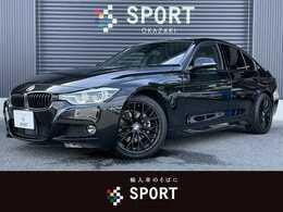 BMW 3シリーズ 320d Mスポーツ インテリセーフ アクティブクルーズ BSM
