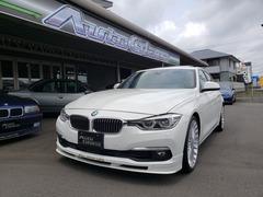 BMWアルピナ B3 の中古車 BMWアルピナ B3 ビターボ リムジン 左H 埼玉県入間市 680.0万円
