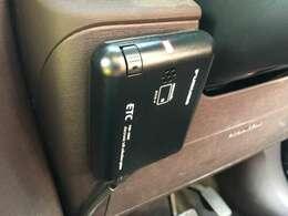 【ETC】自動料金収受システム!各地でSA/PAを利用した無人IC(スマートIC)が設置されはじめ、高速道路でお出かけする際に便利な機能です!