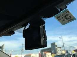 【ドライブレコーダー/前方向】事故の際に確かな証拠能力を発揮してくれます。★