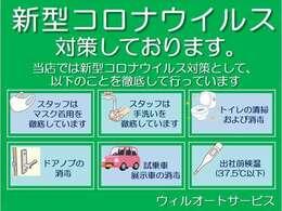 是非当社HPをご覧ください。ご不明な点はドシドシお問い合わせ下さい☆http://will-as.jp/