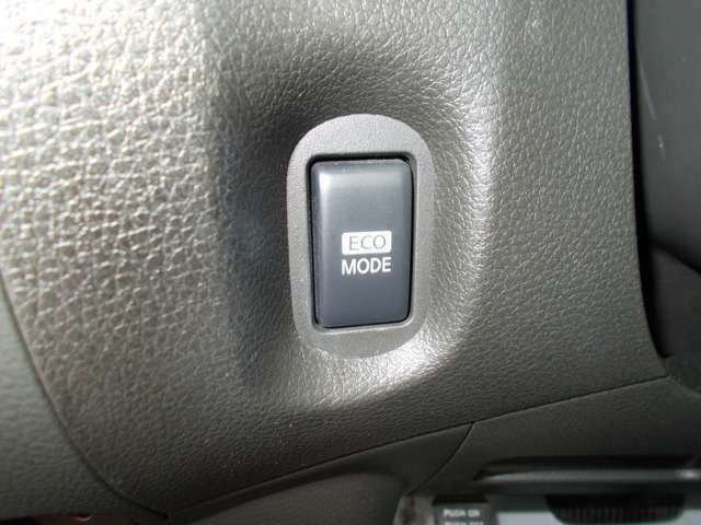 ECOモードで燃費の良い走りができます。
