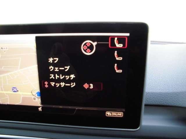 ロングドライブには欠かせないマッサージ機能が内蔵されております。