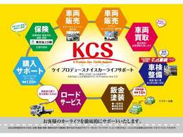 自社工場完備!マッハ車検名神茨木店にて車検整備致します!オイル交換等の一般整備はもちろん板金修理もお任せください!国家資格取得スタッフによる安心安全に愛車を整備させて頂きます。