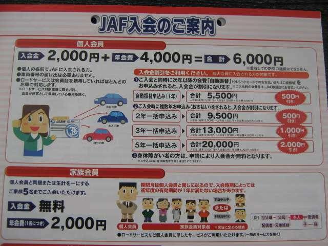 入会金2,000円 年会費4,000円 です。2年目からは、年会費4,000円で継続が出来ます。また、ご家族内で親会員様がみえましたら、家族会員として、年会費2,000円にて追加加入も出来ます。