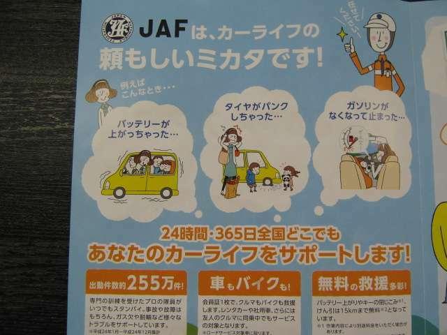 JAF会員のメリットは損保のロードサービスよりも、サービス内容が厚いところです。例えば、雪道、ぬかるみでのスタックや、脱輪からの脱出が無料。さらに、自宅車庫でのトラブルも無料です。