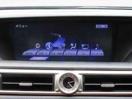 ◆純正ナビ TV・ラジオ(AM・FM) CD・Bluetoothがご利用頂けます。Bluetoothの設定でスマートフォンの音楽 ハンズフリーで会話も出来ます。