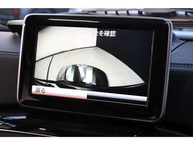 パークトロニックやリアビューカメラが搭載されておりますので、駐車も安心です。