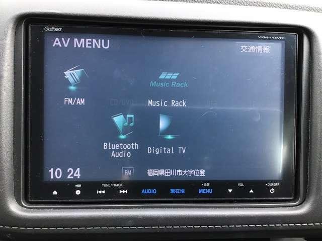 純正8インチメモリーナビ付き!フルセグTV視聴、DVD再生、音楽録音、Bluetooth接続、SDカード再生、バックカメラも搭載♪