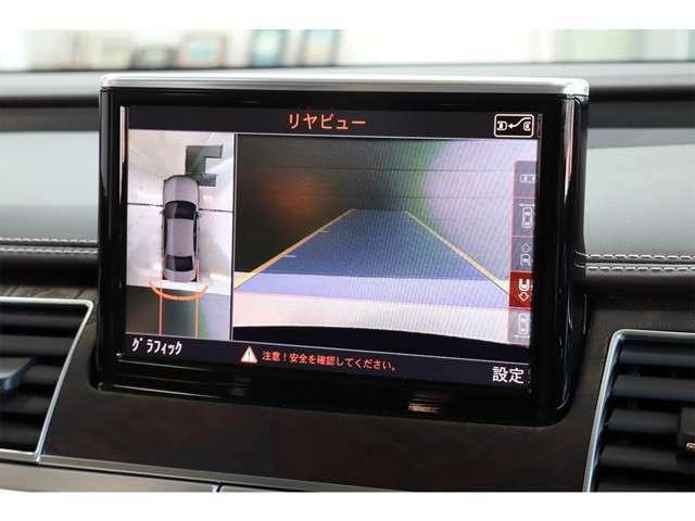 サラウンドビューカメラ・パークアシスト・アウディパーキングシステム等駐車支援も充実しております。