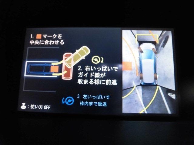 駐車時、ハンドル操作を説明でアシスト☆