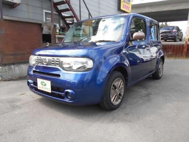 全国納車費用半額! 北海道のお客様は全道納車費用無料! 車庫証明・登録費用、全国一律!(多少の条件はございます。)