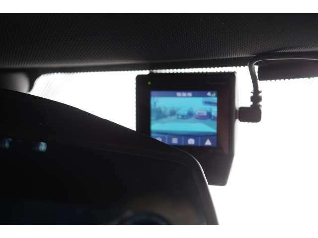 安心のドライブレコーダー