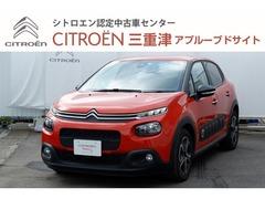 シトロエン C3 の中古車 フィール 三重県津市 189.9万円