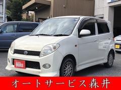 ダイハツ MAX の中古車 660 Xi 広島県福山市 5.0万円