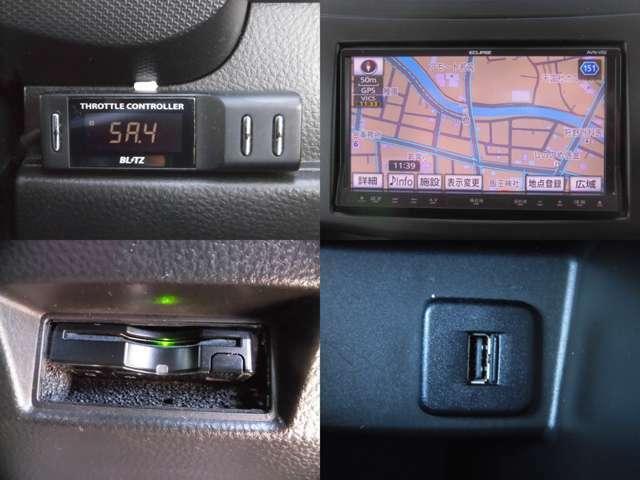 BLITZ製スロットルコントローラー エクリプスメモリーナビ ETC USBポート