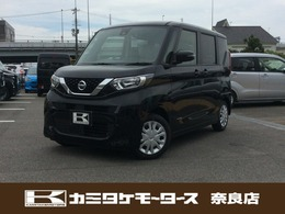 日産 ルークス 660 X 軽自動車・キーレス・片側電動スライド