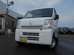 日産 NV100クリッパー 660 DX ハイルーフ 4WD 法定整備実施 点検記録簿発行