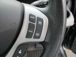 クルーズコントロール機能搭載で長距離運転でも快適に走行することが可能となっております!