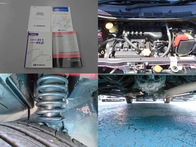 新車整備手帳、取扱説明書等もしっかり残っています!4WDで気になるエンジンルームや足回り、下回りの錆が多少みられる状態です!当店にて車検時には下回りは洗浄&錆止め塗装を施工してお届けいたします!
