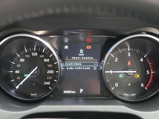 安全装備として、衝突被害軽減ブレーキを装備!さらに、レーンディパーチャーワーニングや前方トラフィックモニターを搭載し、意図せぬ車線はみ出しや発進時死角検知で感知して、ドライバーへ警告します。