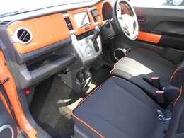 上質なシート地 デザインも統一感のあるオレンジがはいっています。