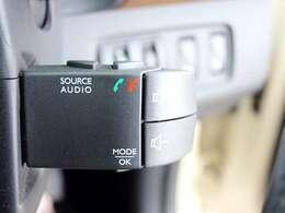 ハンドル横のオーディオサテライトスイッチです。ソースの切替や音量調整等が可能です。