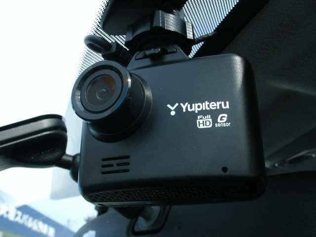 Aプラン画像:安心の国産メーカー『ユピテル』のドライブレコーダーを取り付けいたします!フルHD画像なので鮮明画像でしっかり記録してくれますよ!!!