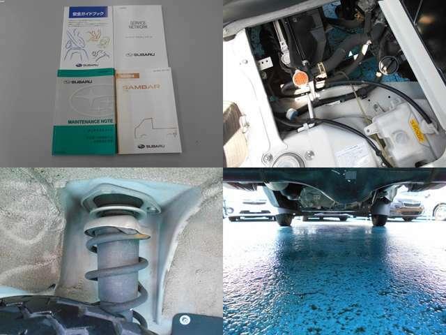 新車整備手帳、取扱説明書等もしっかり残っています!経年劣化による下回りや足回りの錆が多少みられる状態です!当店にて車検時には下回りは洗浄&錆止め塗装を施工してお届けいたします!
