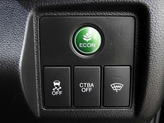 【あんしんパッケージ】追突軽減ブレーキのCTBA(シティブレーキアクティブシテム)&6エアバッグ(運転席、助手席、サイド、サイドカーテンエアバッグ)搭載です!