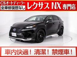 レクサス NX 300h Fスポーツ 禁煙/マークレビンソン/車高調/20AW/黒本革