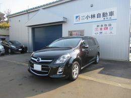 マツダ MPV 2.3 23S 4WD ユーリティパッケージ 車検整備付 ナビ付