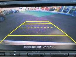 SDナビ/TV、バックカメラも装着済み♪ CD、DVD再生、BluetoothオーディオOK♪  ☆☆ お問い合わせはフリーダイアル 0120-69-0007 まで!!