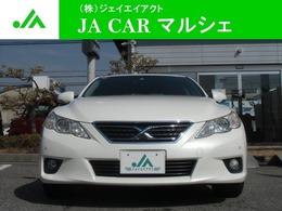 トヨタ マークX 2.5 250G リラックスセレクション ナビ 地デジTV HIDライト パワーシート