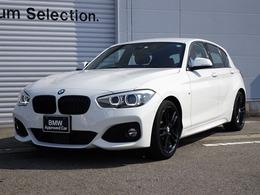 BMW 1シリーズ 118i Mスポーツ エディション シャドー 茶レザーシート 社外地デジ 純正18AW