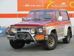 日産 サファリ 4.2 ハードトップグランロード ディーゼル 4WD ディーゼル
