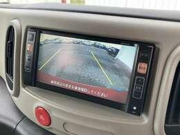 ◆純正ナビ◆ワンセグTV◆Bluetooth接続◆バックモニター【バックモニターで安全確認ができます。駐車が苦手な方に是非ともオススメな機能です。】