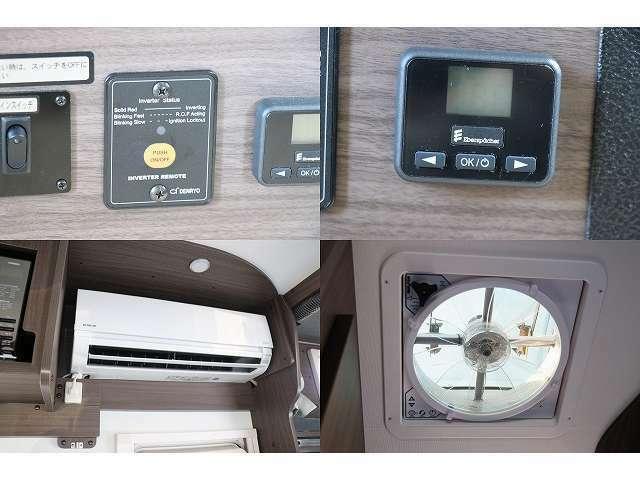 インバーター(1500W) FFヒーター 家庭用エアコン マックスファン 後席テレビ