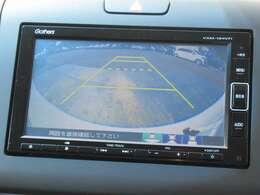 【バックカメラ】運転が苦手な方も車庫入れラクラクです!ギアをリバースに入れれば自動的に切り換わりますので、面倒な操作も不要です~♪狭い駐車場もお車を傷つけず安心ですね!