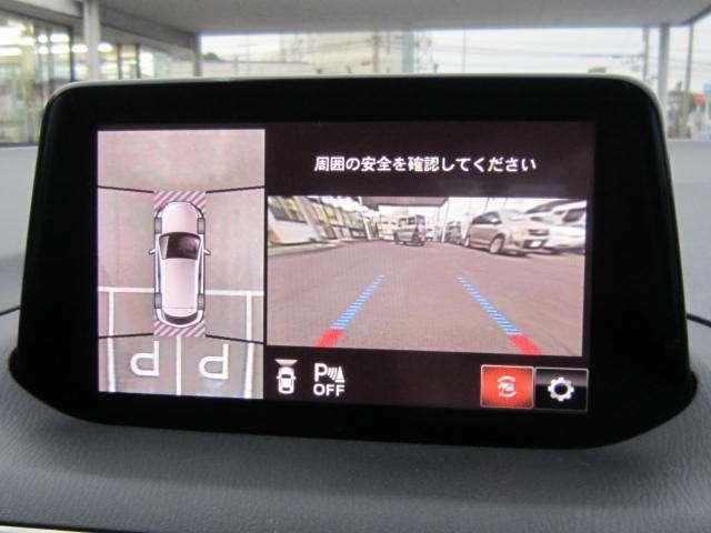 360°ビューモニターで駐車も楽々