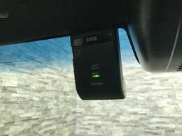 ドライブレコーダーが搭載されているので、もしもの時も安心ですね!